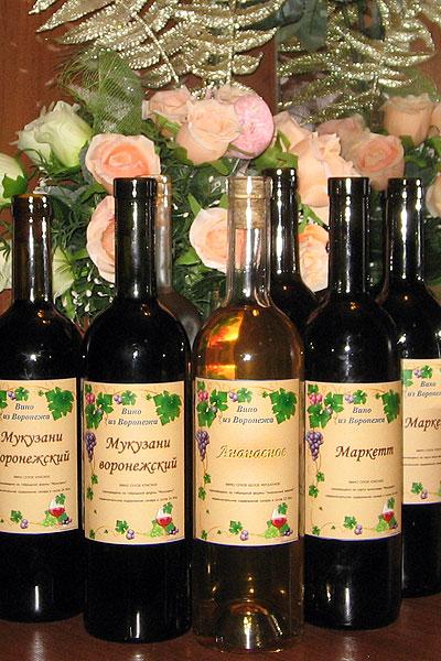 Домашнее вино воронеж
